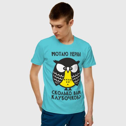 Мужская футболка хлопок Сова. Мотаю нервы! Фото 01