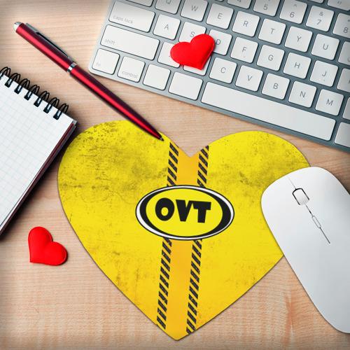 Коврик для мыши сердце  Фото 02, OurVidosTV