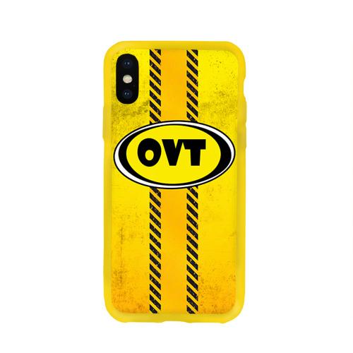 OurVidosTV