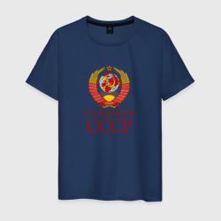 Гражданин СССР 1 сторона