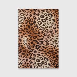 Леопардовая шкура