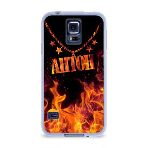 Чехол для Samsung Galaxy S5 силиконовый  Фото 01, Антон