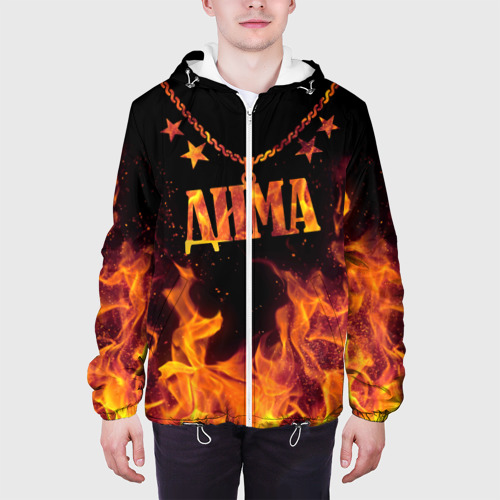 Мужская куртка 3D  Фото 04, Дима