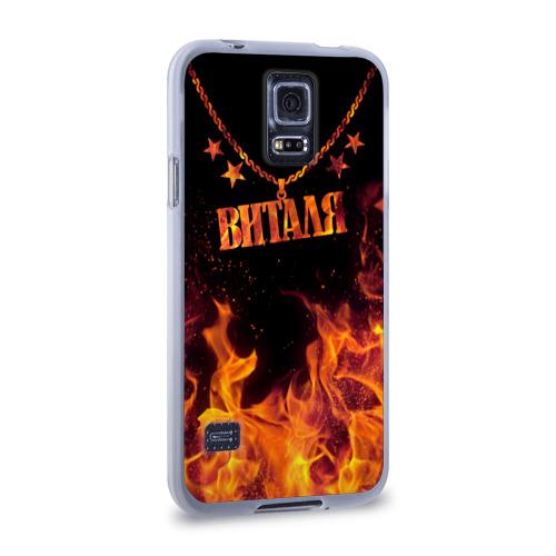 Чехол для Samsung Galaxy S5 силиконовый  Фото 02, Виталя
