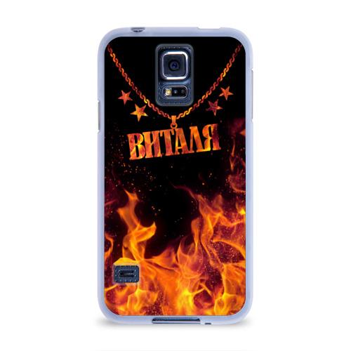 Чехол для Samsung Galaxy S5 силиконовый  Фото 01, Виталя