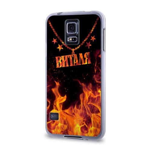 Чехол для Samsung Galaxy S5 силиконовый  Фото 03, Виталя