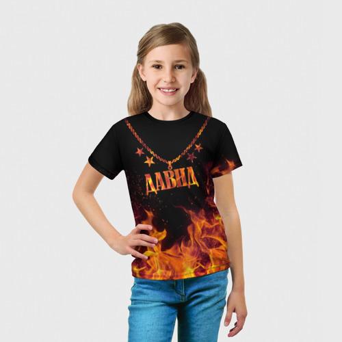 Детская футболка 3D  Фото 03, Давид