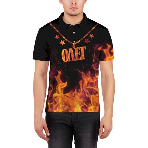 Мужская рубашка поло 3D  Фото 03, Олег