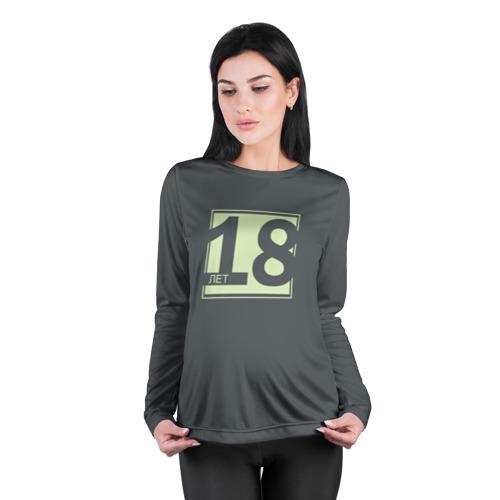 Женский лонгслив 3D для беременных  Фото 04, 18 лет. День рождения