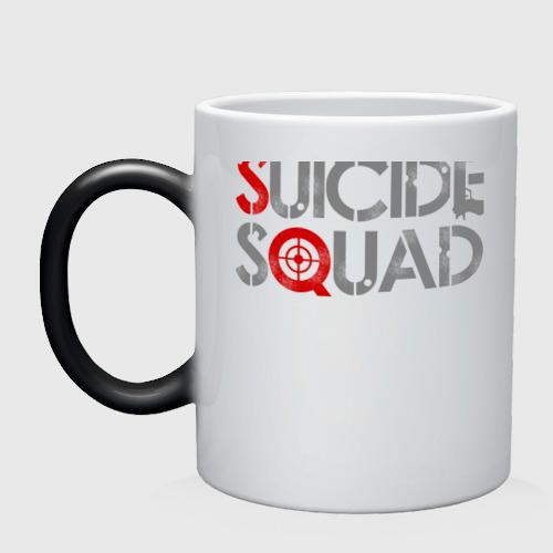 Отряд самоубийц