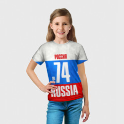 Russia (from 74)