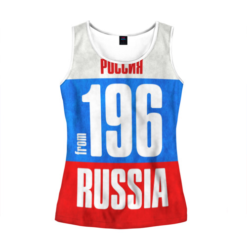 Russia (from 196)