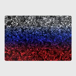 Кислотность Российский флаг