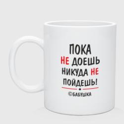 С бабушкой не спорить! - интернет магазин Futbolkaa.ru