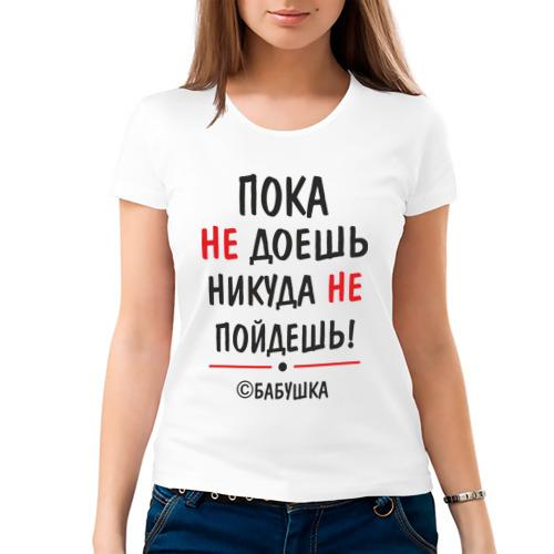 Женская футболка хлопок  Фото 03, С бабушкой не спорить!