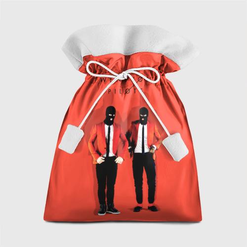 Подарочный 3D мешок TwentyONE PILOTS