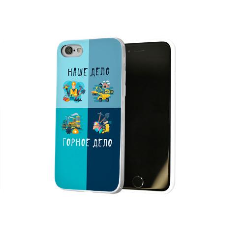 Чехол для Apple iPhone 8 силиконовый глянцевый  Фото 02, Наше дело - горное дело