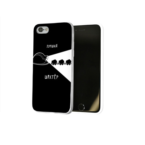 Чехол для Apple iPhone 8 силиконовый глянцевый  Фото 02, Лучший шахтёр