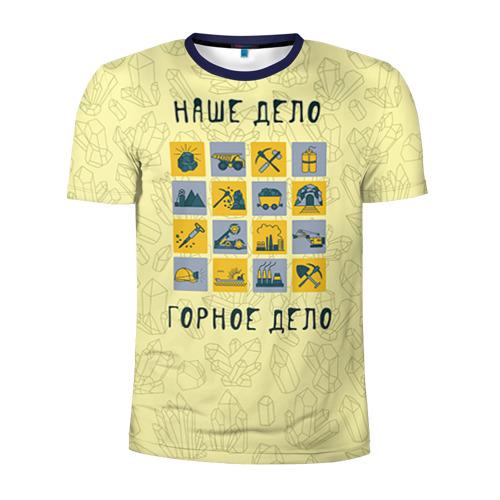 Мужская футболка 3D спортивная Наше дело - горное