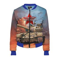 Танковые войска РФ