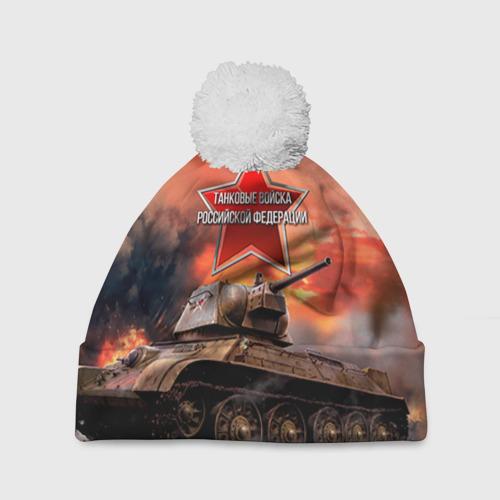 Шапка 3D c помпоном Танковые войска РФ
