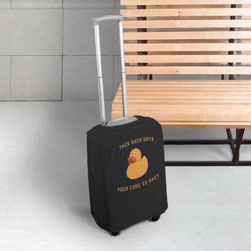 Чехол для чемодана 3D  Фото 03, Duck says