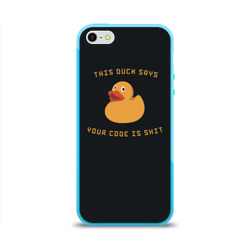 Duck says