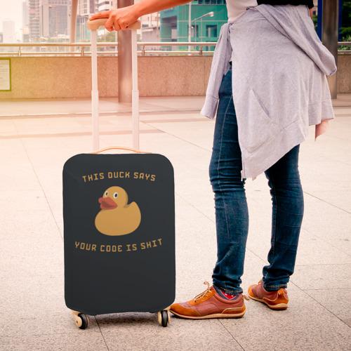 Чехол для чемодана 3D  Фото 04, Duck says