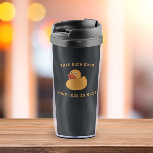 Термокружка-непроливайка Duck says