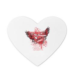 Рок сердца 1