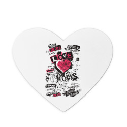 Рок сердца 4