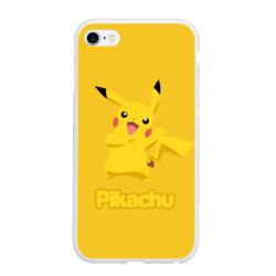 Жёлтый Пика