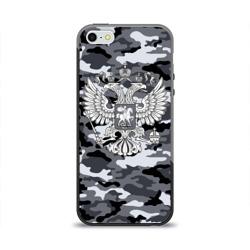 Городской камуфляж Россия