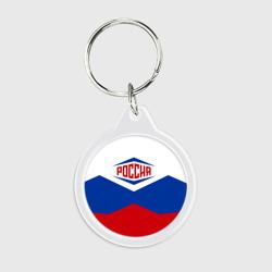 Россия 2016