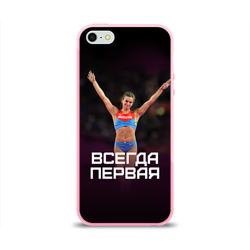 Исинбаева - всегда первая! - интернет магазин Futbolkaa.ru