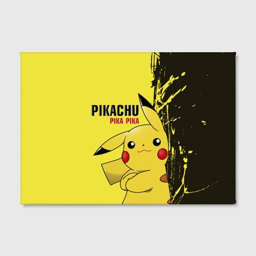 Холст прямоугольный Pikachu Pika Pika Фото 01
