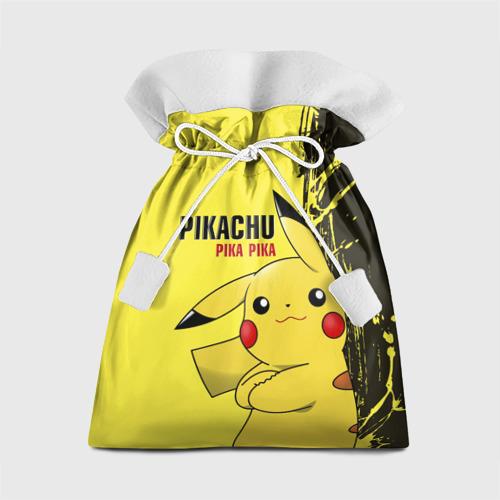 Подарочный 3D мешок Pikachu Pika Pika