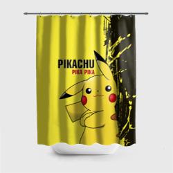 Pikachu Pika Pika