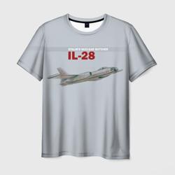 Ил-28 Атомный Мясник Сталина