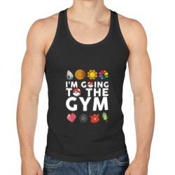 Pokemon I'm going to the gym (white)