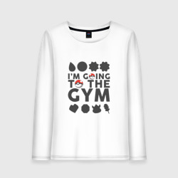 Pokemon I'm going to the gym (gray)