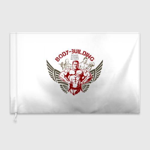 Флаг 3D  Фото 03, Body-building