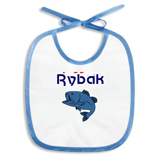 Русский рыбак