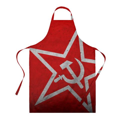 Фартук 3D СССР: Серп и Молот