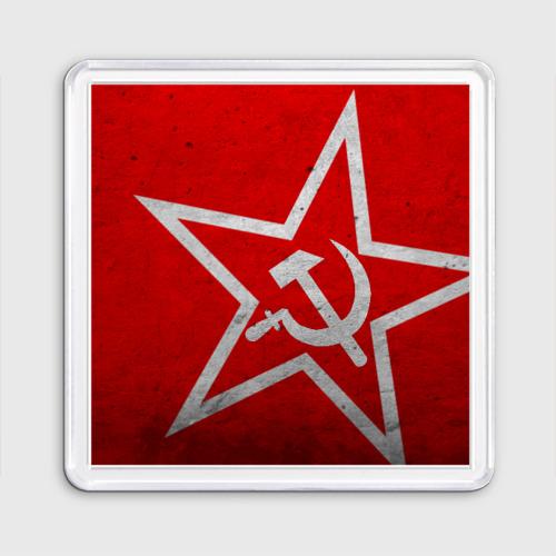 Магнит 55*55  Фото 01, СССР: Серп и Молот