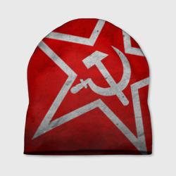 СССР: Серп и Молот