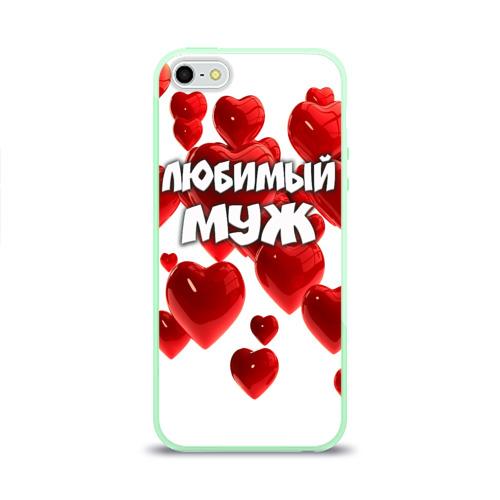 Чехол для Apple iPhone 5/5S силиконовый глянцевый  Фото 01, Любимый муж