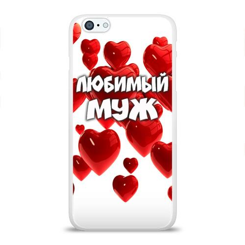 Чехол для Apple iPhone 6Plus/6SPlus силиконовый глянцевый  Фото 01, Любимый муж