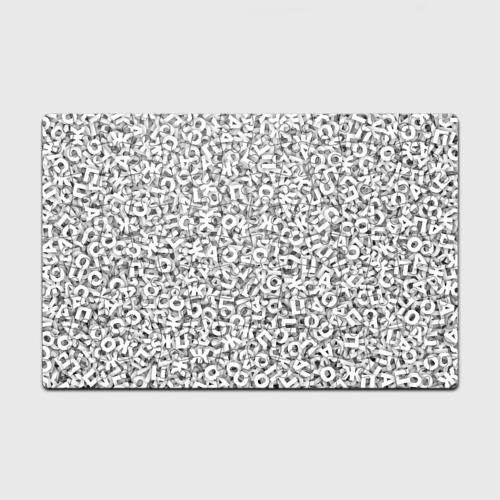 Пазл магнитный 126 элементов  Фото 01, Буквы