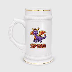 Дракон Спайро. 8 bit.